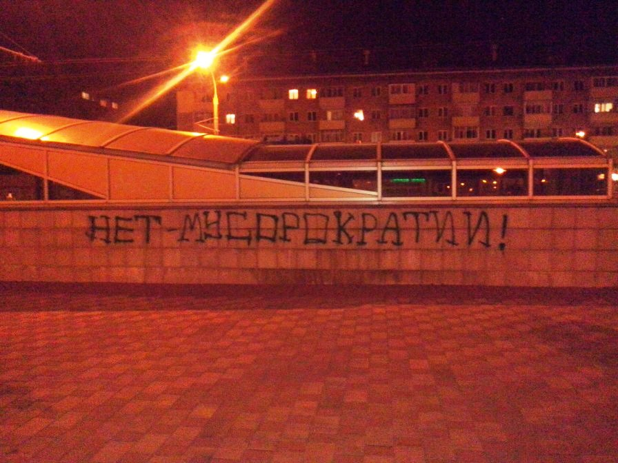 anarchist_minsk002