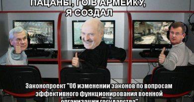 Беларусь на пороге общенациональной студенческой забастовки