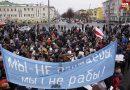 Фактары пратэстаў у 2020-м: ці паўстануць беларусы ў гэтым годзе?