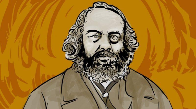 Классовая теория Михаила Бакунина
