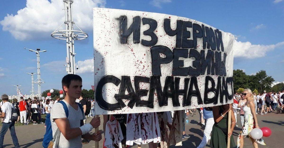 Старый слоган анархистов «из черной резины сделана власть» на одной из демонстраций