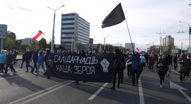 Интервью читателей с анархистским коллективом «Прамень»