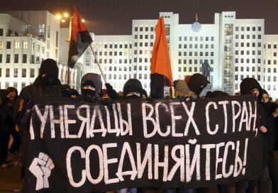 История налогов и почему анархисты выступают против налогов?