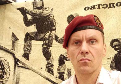Резюме кандидата в лидеры беларуского восстания Игоря Макара